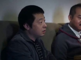 Jia Zhangke, A Guy From Fenyang