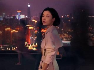 I Belonged To You US Trailer 1