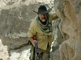 Desierto US Trailer 2