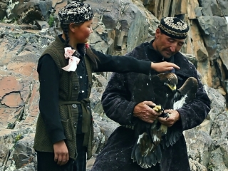 The Eagle Huntress: Good Fortune (US)