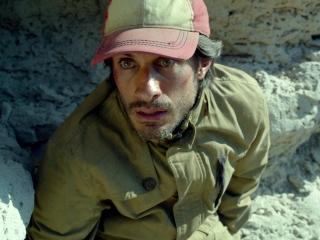 Desierto US Trailer 3