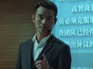 The Devotion Of Suspect X (US Trailer 1)
