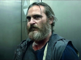 You Were Never Really Here (International Trailer)