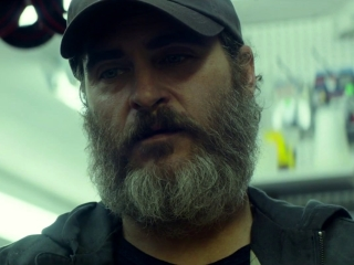 You Were Never Really Here: Hardware Store