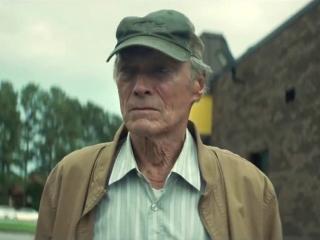 The Mule (International Trailer 1)