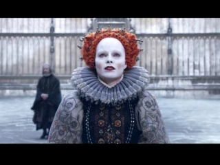 Mary Queen of Scots: Friends and Enemies