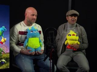 Franck Gastambide Et Jamel Debbouze Parlent De Ducky Et Bunny
