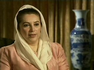 Benazir Bhutto Daughter Of Power
