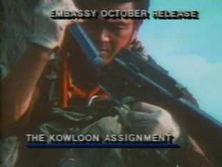 The Kowloon Assignment