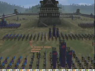 Shogun Total War: Warlord Edition