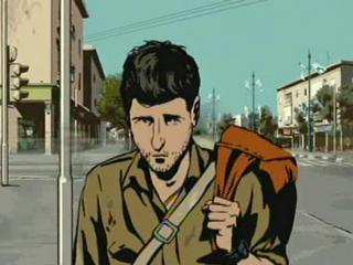 Waltz With Bashir German