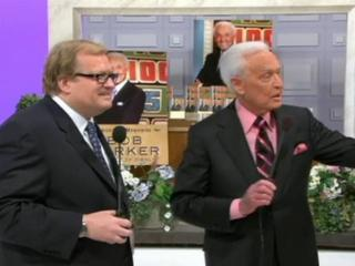 The Price Is Right: Clip 2