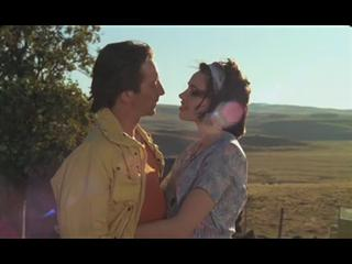 Betty Blue The Directors Cut