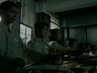Tokyo Mafia Yakuza Blood