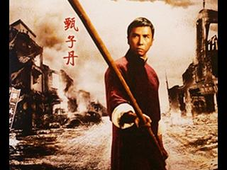 Ip Man - Ip Man - Flixster Video