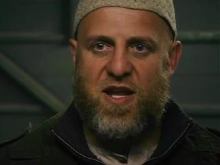 Four Lions Uk