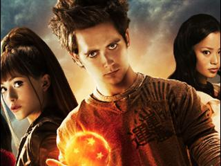 Dragonball Evolution German