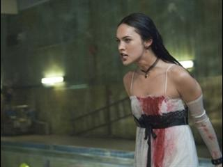 Jennifers Body German