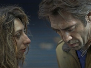 BIUTIFUL (UK)