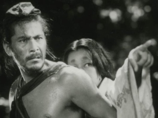 Rashomon Uk