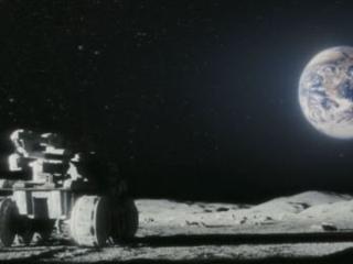 Moon (Spanish)