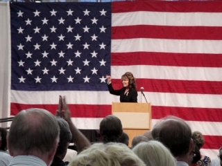 SARAH PALIN: YOU BETCHA! (LEMOORE)