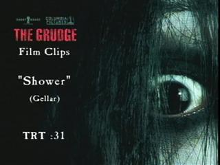 THE GRUDGE SCENE: SHOWER
