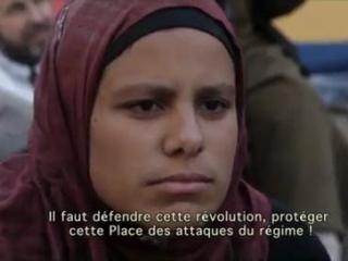 TAHRIR: PLACE DE LA LIBERATION