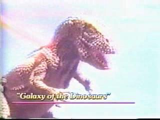 Bad Movie Police Case 1 Galaxy Of The Dinosaurs