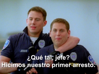 21 Jump Street (Spanish/Mexico Trailer 1)