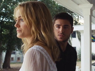 The Lucky One: I Know You Deserve Better Than This