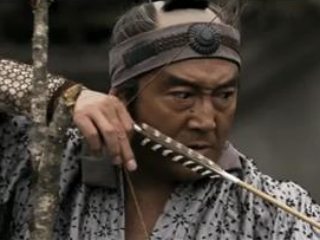13 Assassins Spanish