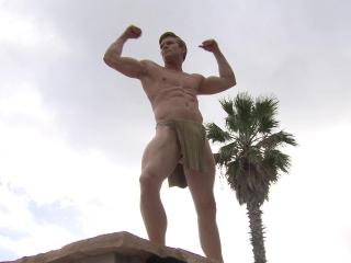 1313 Hercules Unbound