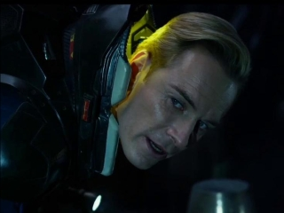Prometheus: Don't Touch Anything (Uk)