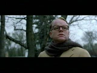 CAPOTE