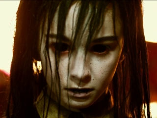 Silent Hill Revelation 3D German