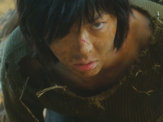 A Werewolf Boy US