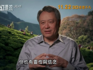 Life Of Pi Ang Lee Featurette Hong Kong