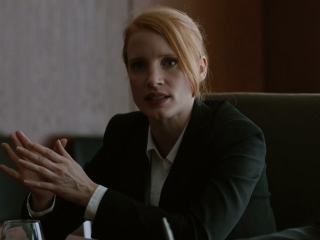 Zero Dark Thirty: Compound (Featurette)