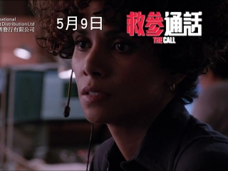 The Call Hong Kong Trailer Subtitled