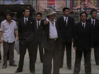 KUNG FU HUSTLE (CHINESE TRAILER 1 SUBTITLED)