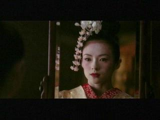 Memoirs Of A Geisha Scene You Will Be Known As Sayuri