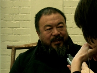 Ai Weiwei The Fake Case (Trailer 1)