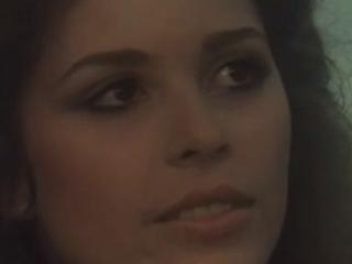 Vanessa Us