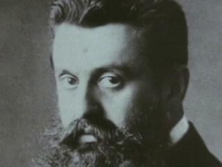 My Herzl