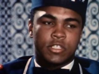 AKA Cassius Clay