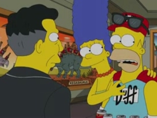 The Simpsons: Waiting For Duffman