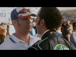 Talladega Nights Scene Shake And Bake
