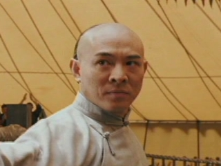 JET LI'S FEARLESS SCENE: HE WANTS YOU TO KICK BUTT