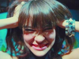 The World Of Kanako US Explicit Trailer